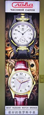 Werbeplakat mit russischen Uhren in der Passage