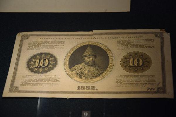 ein alter Geldschein
