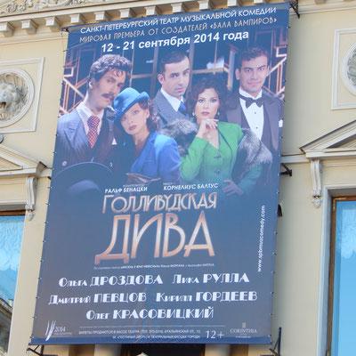 Werbung für Theater