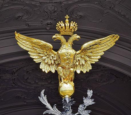 Wappen vor dem Winterpalast