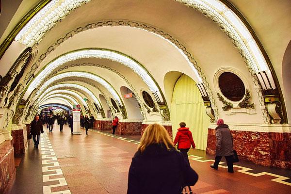 Metrostation Ploschad Vossaniya