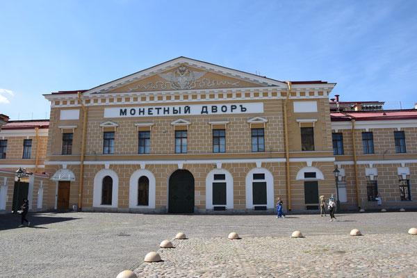 Monetny Dwor die Münsstätte auf der Peter Paul Festung