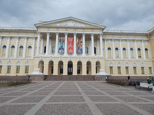 Russisches Museum Frontansicht