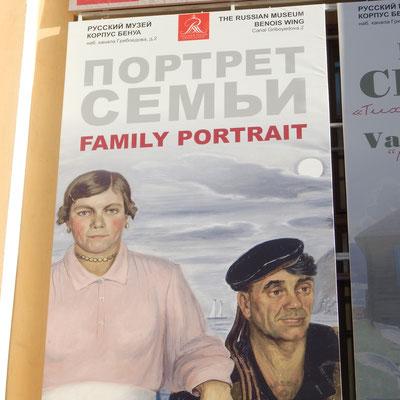 Plakat für Theater