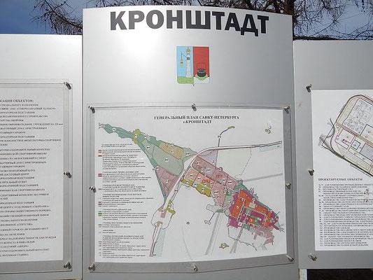 Plan der Festung Kronstadt bei Sankt Petersburg.    k