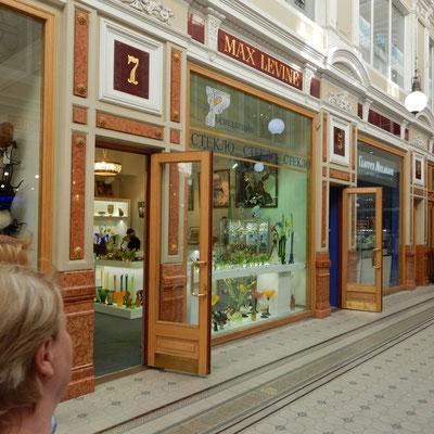 Die Passage das Kaufhaus im Zentrum