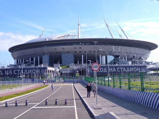 Stadion in Sankt Petersburg