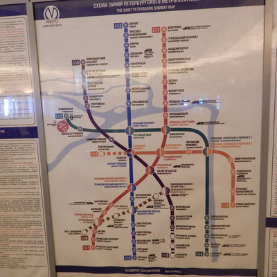 Streckenplan der Metro in Sankt Petersburg