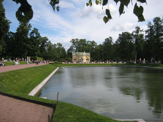 Teich im Katharinenpark