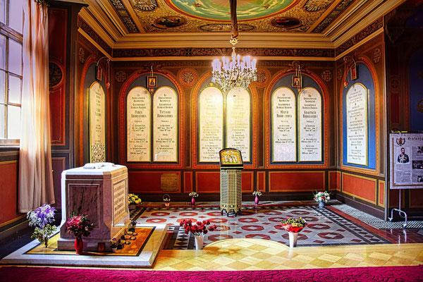 Grabstätte des letzten russischen Zaren
