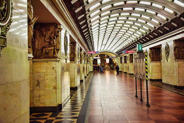 Metrostation Narvskaya