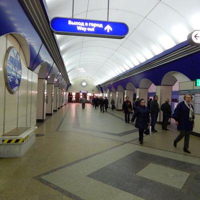 Wartebereich in der Metro