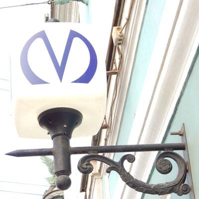 Symbol der Metro.