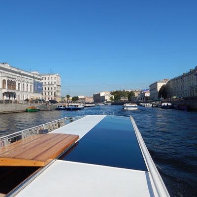 die Bootsfahrt