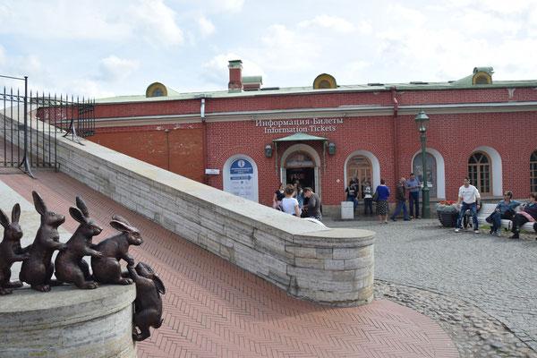 Information auf der Festung