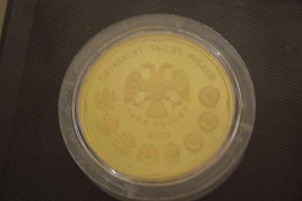 sehr große Goldmünze