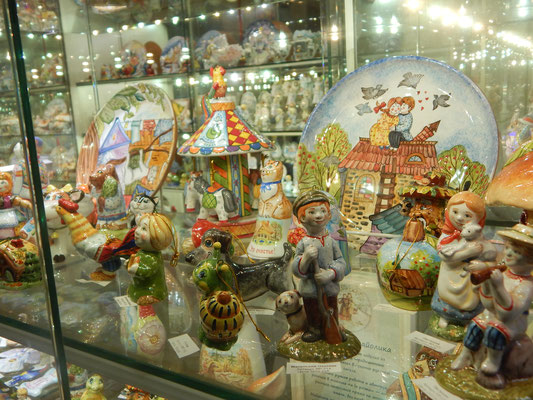 Souvenirs in Sankt Petersburg
