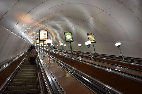 Metro Rolltreppen