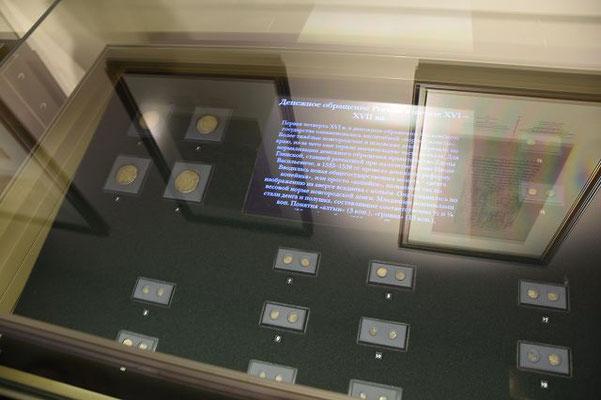 Münzen in der Ausstellung