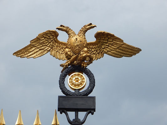 Wappen im Russischen Museum