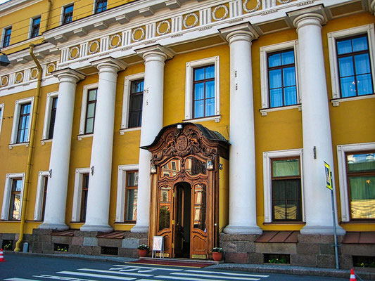 Eingang Jussupow Palast in St Petersburg