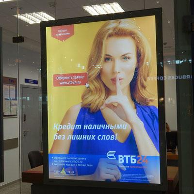 Flughafen St. Petersburg - Werbeplakat für die Bank WTB24