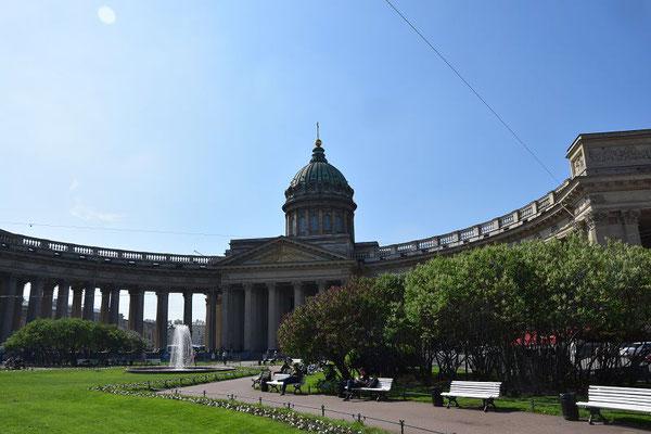 Kasaner Kathedrale mit Parkanlage