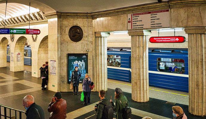 Metrostation Teknologicheskiy Institut