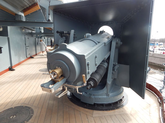 Geschütz des Panzerkreuzers Aurora