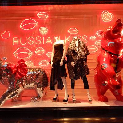 Schaufenster Russische Küsse