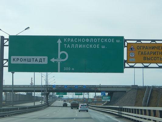 Zufahrt nach Kronstadt