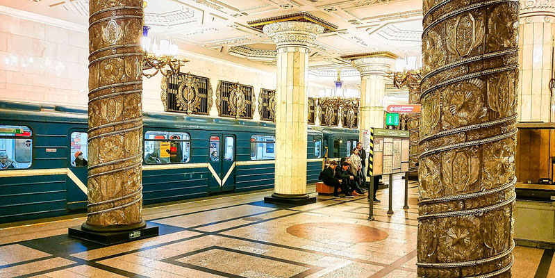 Metrostation Avtovo in St Petersburg