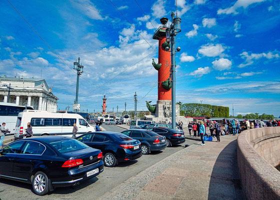 Börse mit Leuchtturm in St Petersburg