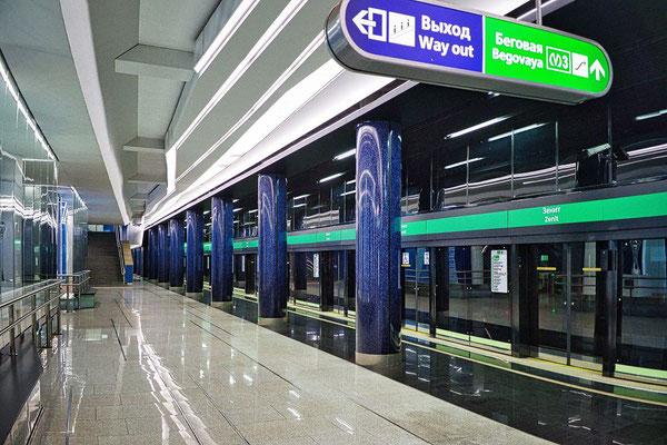 Metrostation Zenit in Sankt Petersburg