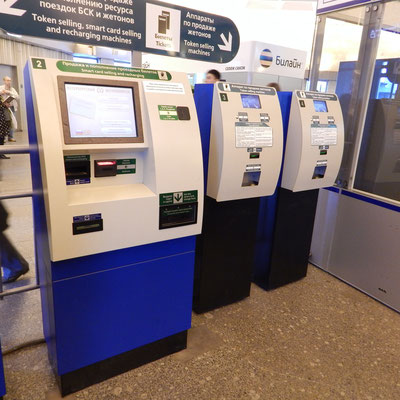 Automaten in einer Metrostation