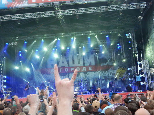 Unsere Stadt - Stadtfest in Sankt Petersburg