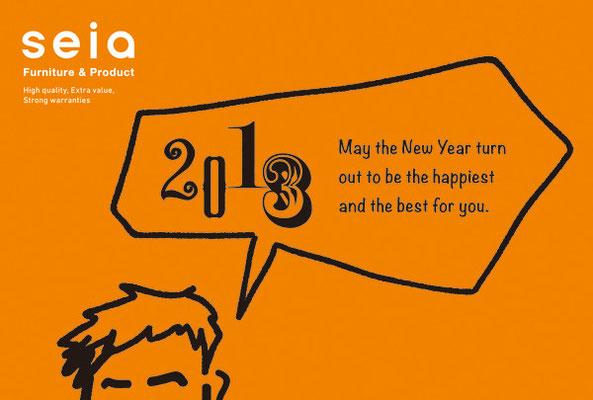 New year's card(seia)