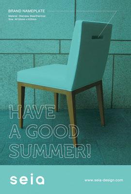 Summer greeting card(seia)