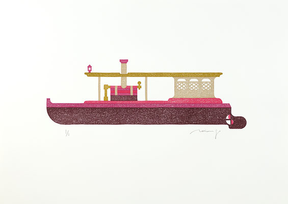 Toy 2020 BEETS BOAT