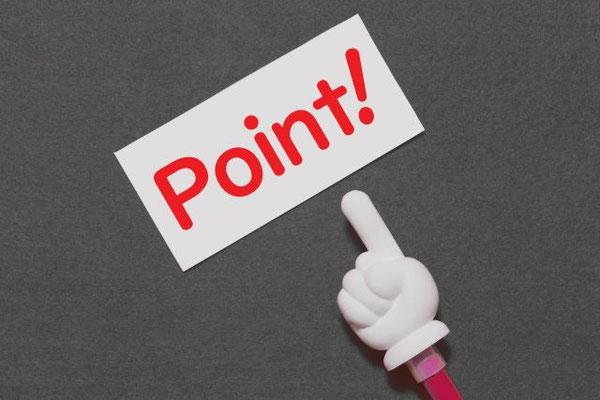 pointの文字を指差す手