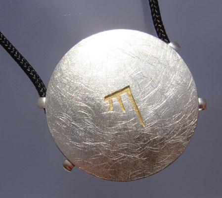 Golden Karmapa KA Ø 36 mm • Silber, Gold 999 • vier Ösen