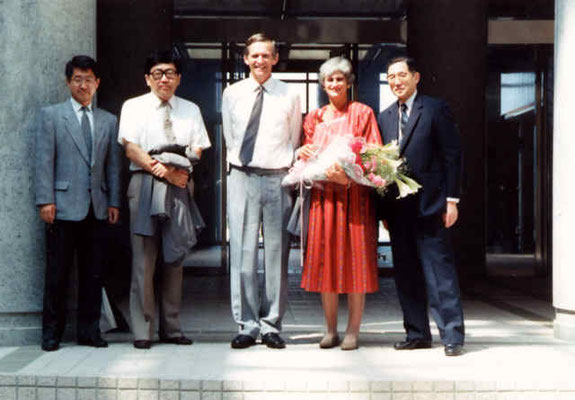 At the atrium of KPU with President Masahiko Takashima, 1990.9.3