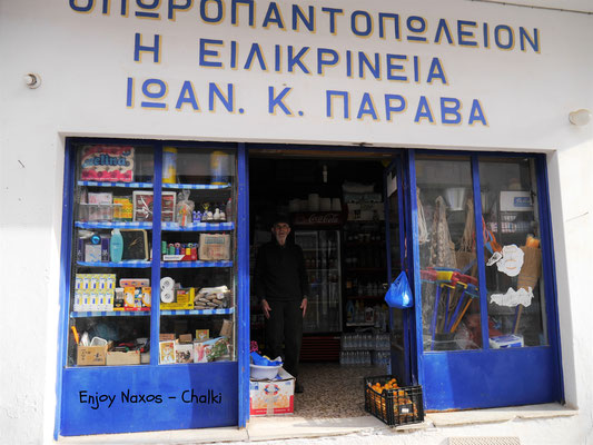 One of the oldest Super markets of Naxos in Chalki