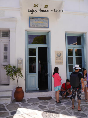 A few shops in Chalki Naxos