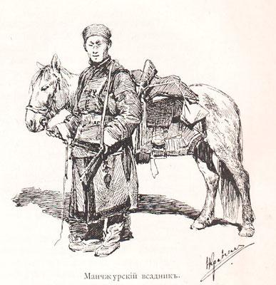 Маньчжурец с лошадкой. Рисунок начала 1904 г. автор Н. Кравченко