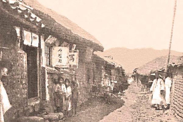 Сеул начала ХХ века