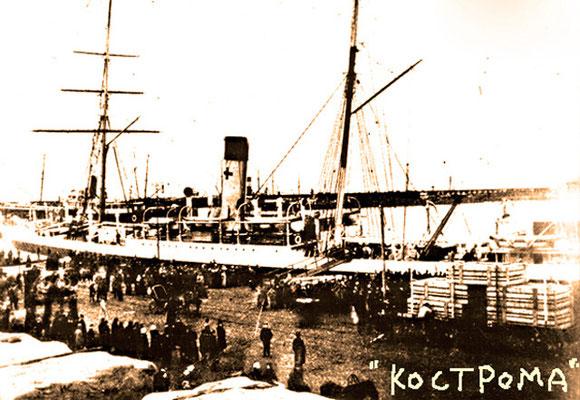 """Корабль """"Кострома"""" фото начала ХХ века."""