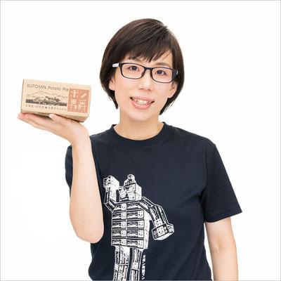 お菓子のふじい 株式会社ふじ井(北海道倶知安) 代表取締役 藤井千晶様
