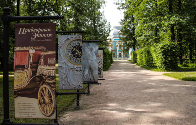 im Katharinenpark