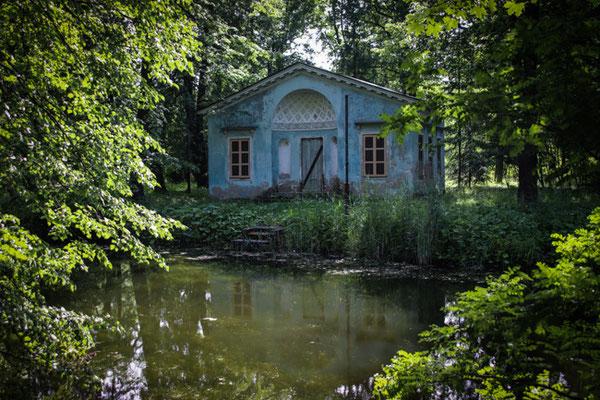 Puschkin, Alexandergarten